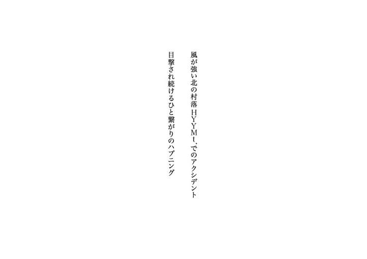 60lasttext